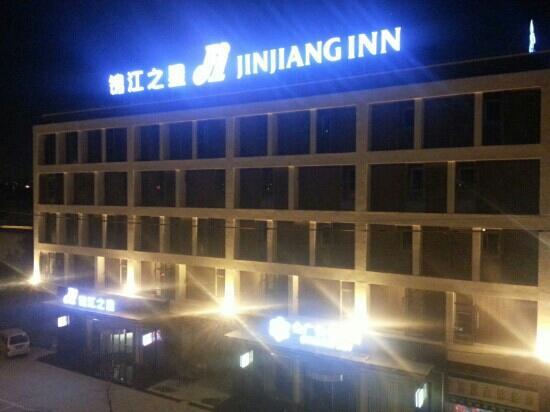 Jinjiang Inn Qixin Road: 锦江之星