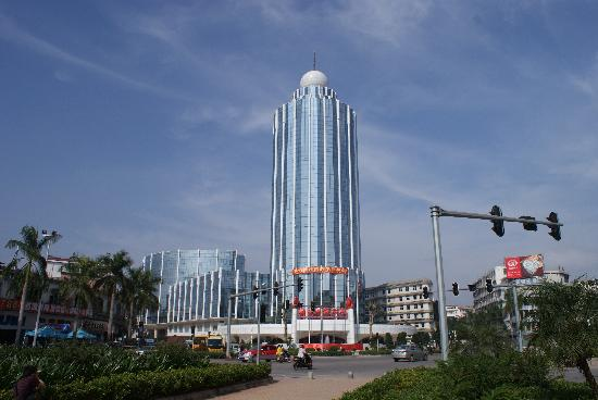 Luoding International Hotel: 粤西明珠