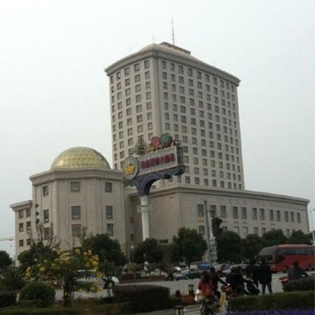 Platinum Hanjue Hotel : 门口