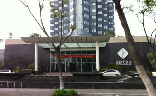 Aster Hotel: 门口