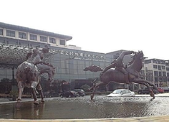 Suzhou Xi'an Jiaotong-Liverpool International Conference Center: 门口