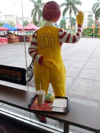 McDonald's (ZhongXin Plaza)