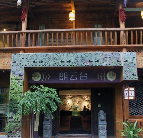 Langyuntai Hotel: 郎云台度假酒店
