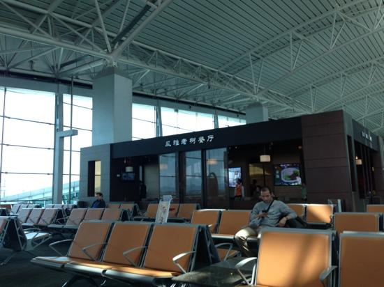 FengYa LaoShu Coffee (BaiYun Airport)