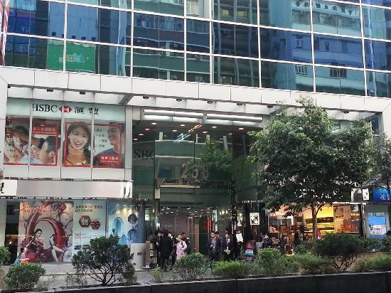Yilong Hotel : 恒丰中心(238号)