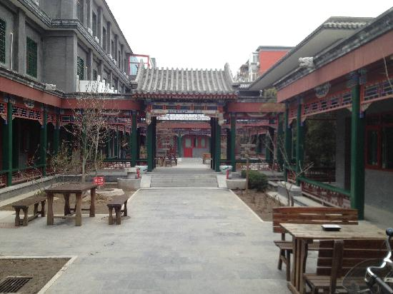 Beijing Heyuan International Youth Hostel: 院子里