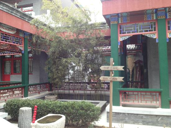 Beijing Heyuan International Youth Hostel: 小院一角