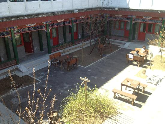 Beijing Heyuan International Youth Hostel : 二楼俯视