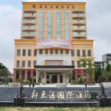 Photo of Xindongyuan International Hotel Shenzhen