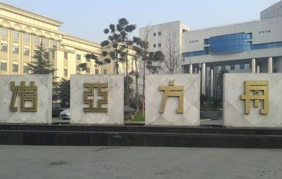 Nuoya Fangzhou Hotel