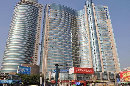 Coast International Hotel: 酒店外观