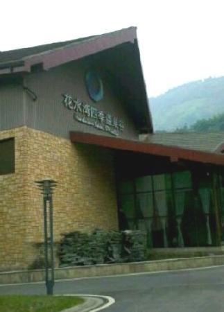 Huashuiwan Jinling Hotel: 门口