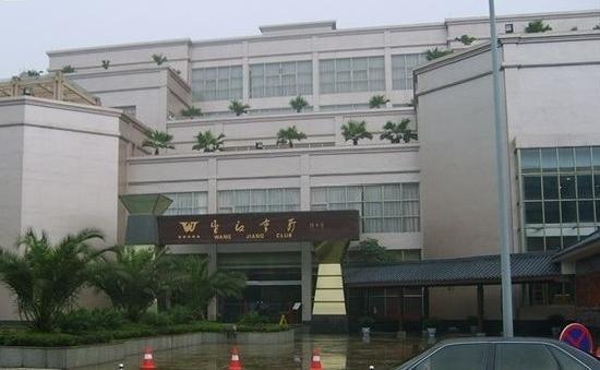 Wangjiang International Hotel: 门口