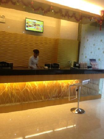 Sunshine Happiness Resort Hotel: 酒店大堂