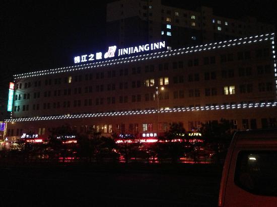 Jinjiang Inn Datong Xihuan Road