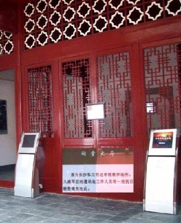 Balujun Zhuxiang Agency