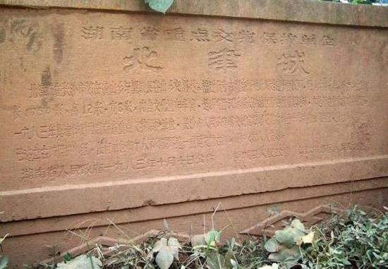 Beijincheng Site