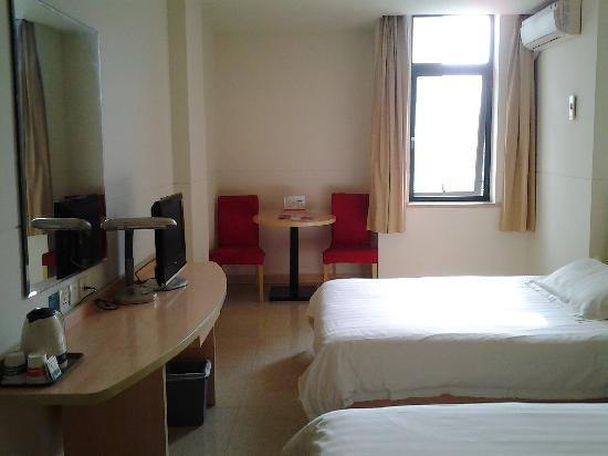 Jinjiang Inn (Wuhan Dingziqiao)