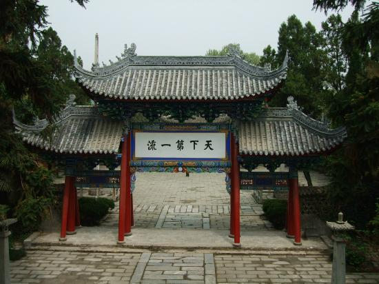 Hanzhong Temple of Marquis: 天下第一流