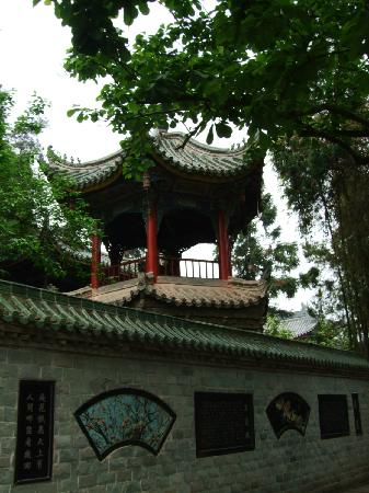 Hanzhong Temple of Marquis: 亭子