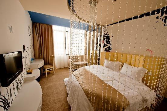 Feetel Theme International Inn (Changsha Yinpeng): 梦幻圆床