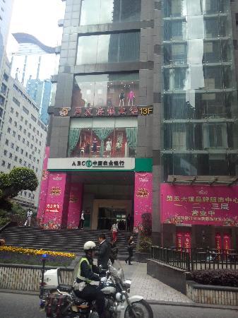 Yueyou Hotel Chongqing Northern New Area Qibo: 照片描述