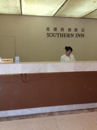 Shenzhen Southern Inn: 到到网的二维码入住酒店