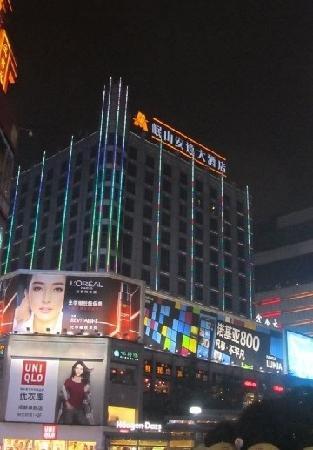 Sichuan Minshan Ane Hotel : 门口