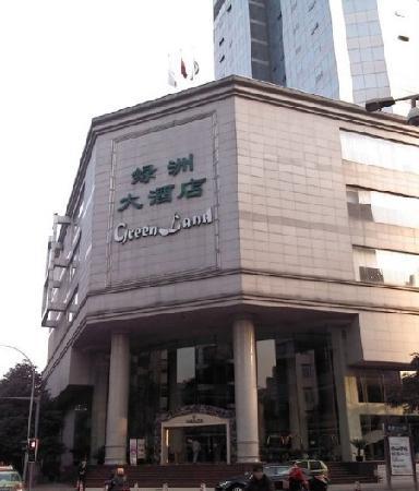 Green Land Hotel: 门口