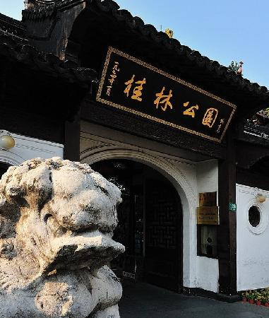 the top 10 things to do near shanghai jiao tong university rh tripadvisor com