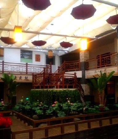 Qingcheng Country Villa