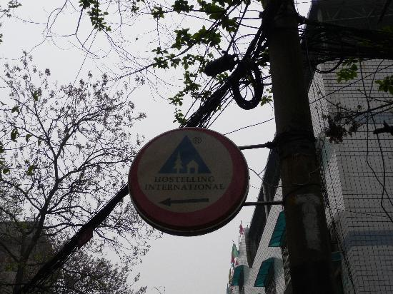 Huxiangyi International Youth Hostel(Changsha): 国际青旅标志