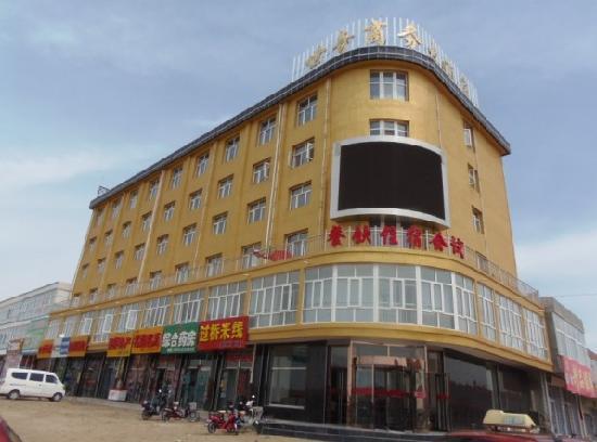 Shiqi Business Hotel
