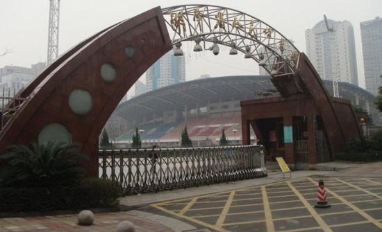 Hunan Provincial People's Stadium
