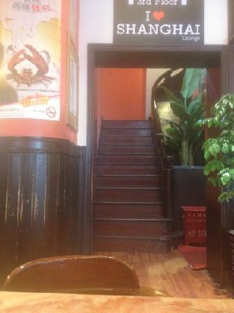 Wu Jie Road XiuXian Restaurant