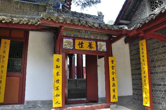 Han Zhang LiuHou Ancestral Hall