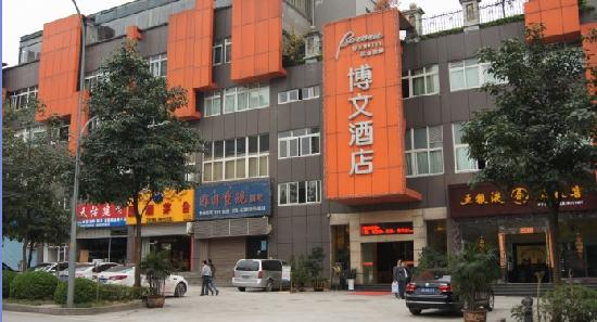Bowen Hotel