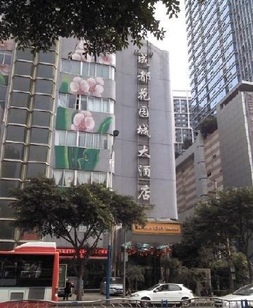 Chengdu Garden City Hotel: 门口