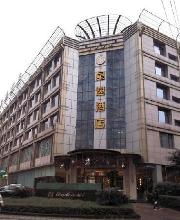 Enjoyable Stars Hotel : 外景