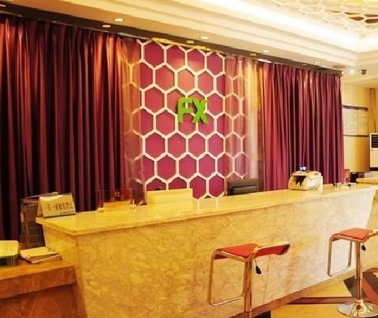 FX Hotel Chongqing Jiefangbei