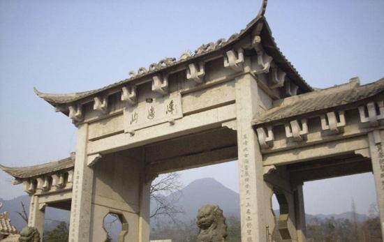 Hengyang County