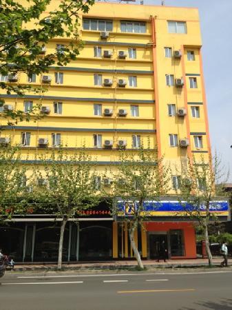 7 Days Inn Chengdu Kuanzhai Xiangzi: 7天