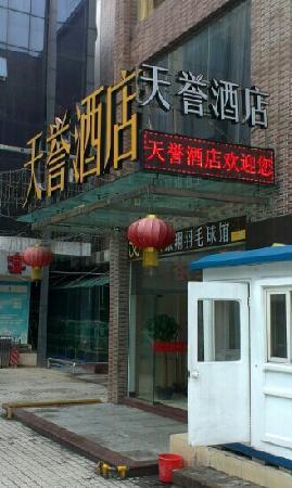 Taver New Hotel: 广州天誉酒店