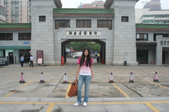 Hunan Provincial Museum : 湖南省博物馆