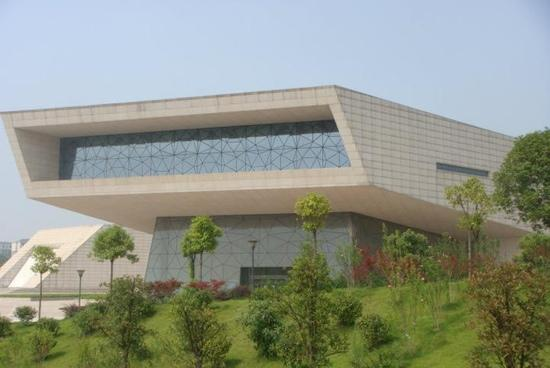 Hunan Provincial Museum of Geology