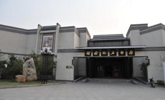 Qi Baishi Memorial hall