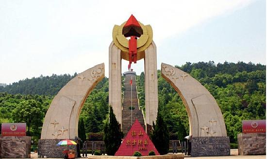 Xiangtan, Trung Quốc: 烈士陵园
