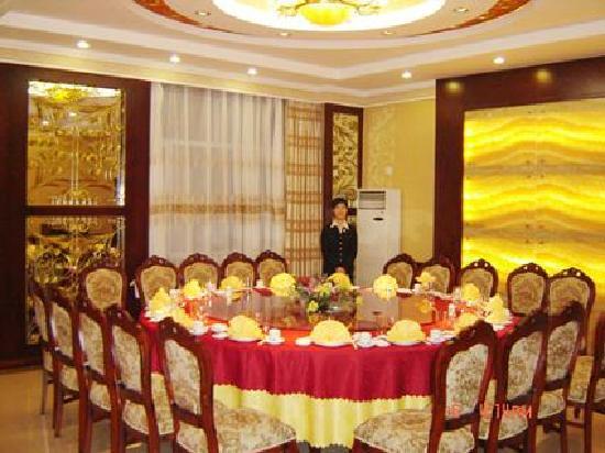 黑龙江省鹤岗市: 餐厅