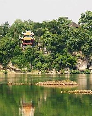 Chaoyangyan Park