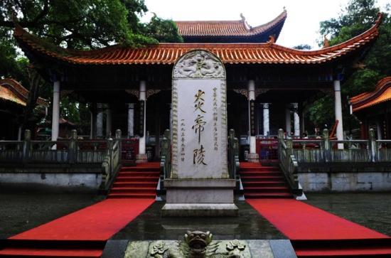 Yanling County, Çin: 炎帝陵